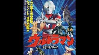Ultraman (Arcade OST) - Stages 3 and 9 Alien Baltan