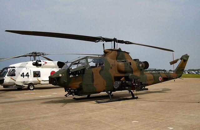 File:AH-1S Cobra.jpg