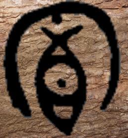 File:Pagan sign.jpg