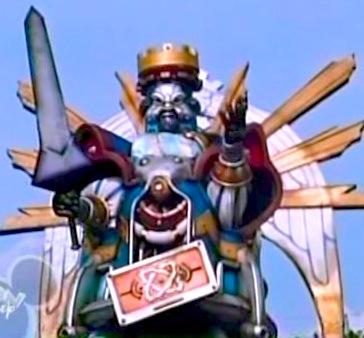 File:Super King Mondo.jpg