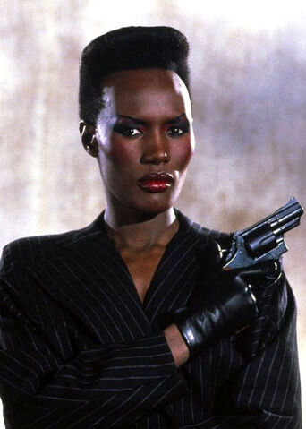 File:62 grace jones view.jpg