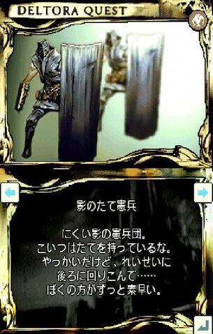 File:Grey Guards Card 2.JPG