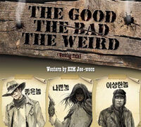 The-good-the-bad-the-weird-070520