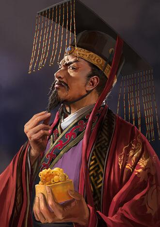 Yuanshu-rotk12