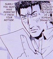 Scumbag father