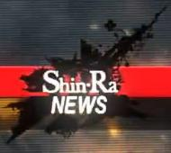 File:Shinra News Logo.JPG