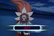Kabukimon Going to Strike