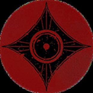 Rhun Symbol