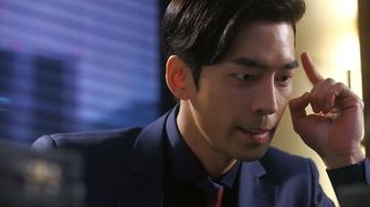Jae kyung insane