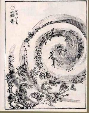 SekienKamaitachi