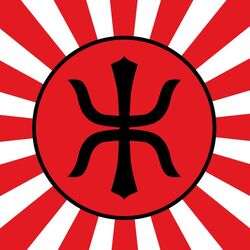 The Empire of the Rising Sun Symbol