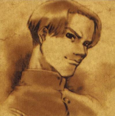 File:Major Kutsugi.png
