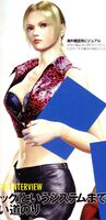 Nina - Artwork - T3 P2 Outfit