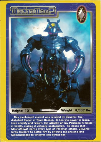 File:MM2Card.png