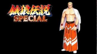 Fatal Fury Special - Soy Sauce On Geese 'Theme of Geese Howard' (Arranged)