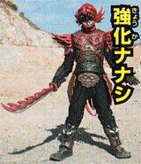 Strengthened Nanashi
