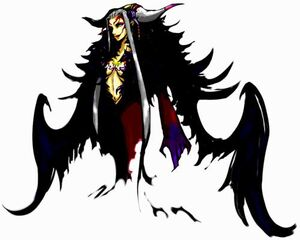 Beware of Ultimecia
