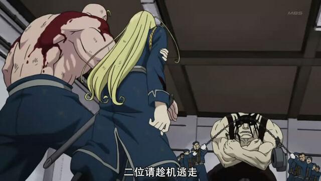File:Fullmetal alchemist brotherhood 55 01.jpg