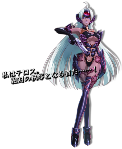 File:2343817-t elos project x zone.png