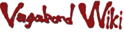 File:Vagabond Wiki Wordmark.png