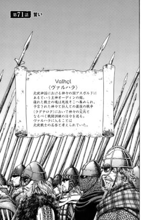 Chapter 071