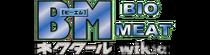 Bio Meat Wiki Wordmark