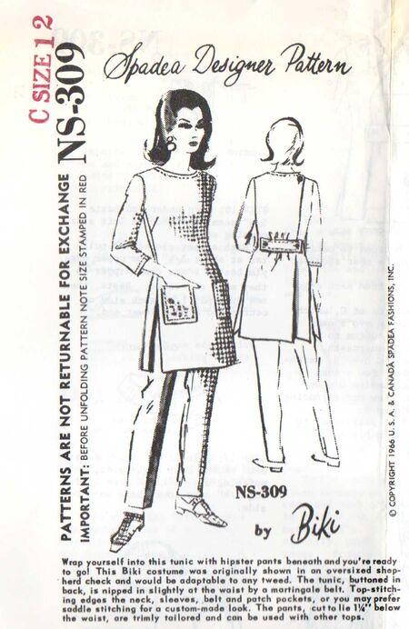 Spadea NS-309 Size 12