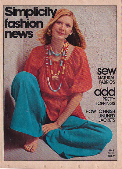 SimplicityJuly1973