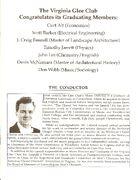 Finals 1994 program 5.jpeg