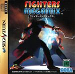Fighters Megamix Saturn JP