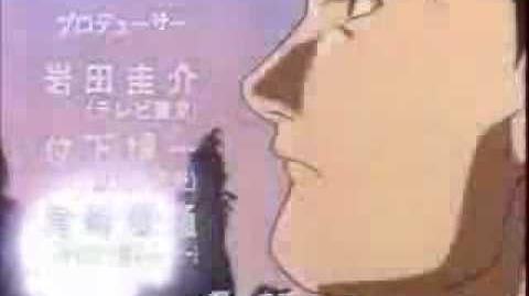 Virtua Fighter the Animation - Opening credits 2