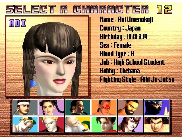 File:VF3 Aoi Profile.jpg