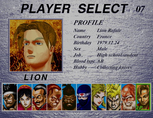 File:VF2 Lion Profile.png