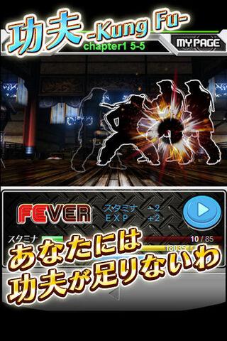 File:Fevercombo 02.jpg