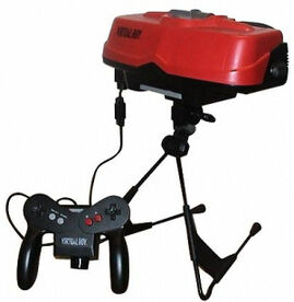 NintendoVirtualBoy2