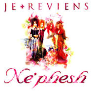 JE Nephesh