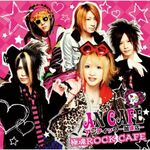 2165-gokutamarockcafe-3zrd