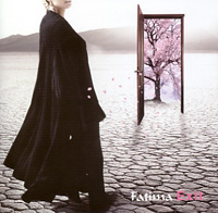 File:Fatima Exit.jpg