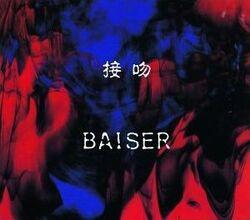 Baiser seppun