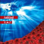 Ambitious-cd