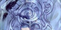 SinAI~右手のカッターと左手のドラッグと薬指の深い愛と~