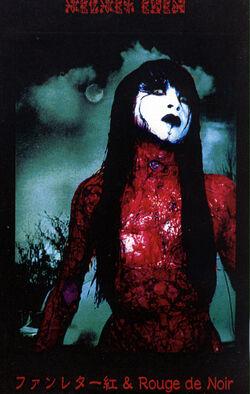 VELVET EDEN (ベルベットエデン -Berubetto Eden-) - ファンレター紅 & Rouge de Noir -Fan-Retā-Kurenai & Rouge de Noir- (Demo Tape) (2001)