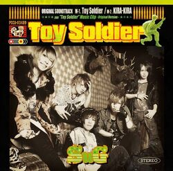 SuG - Toy Soldier LimA