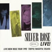 SR Live