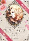 Kaya DVD1