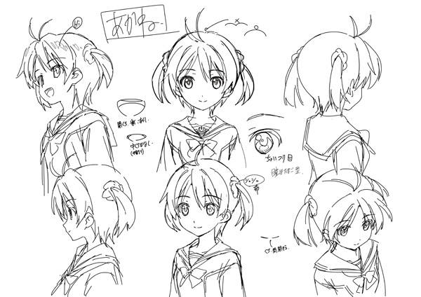 File:Akane finaldesign.jpg