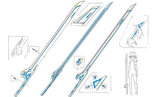 File:Naked Blade concepts.jpg