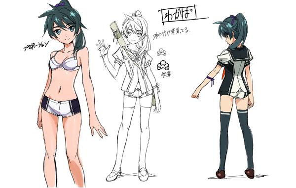 File:Wakaba sketch2.jpg