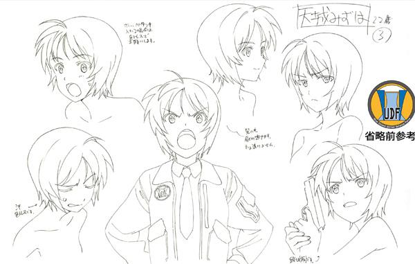 File:Mizuha sketch3.jpg