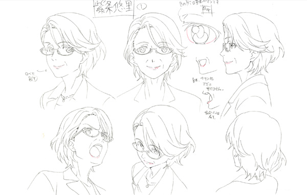 File:Yuri sketch2.jpg